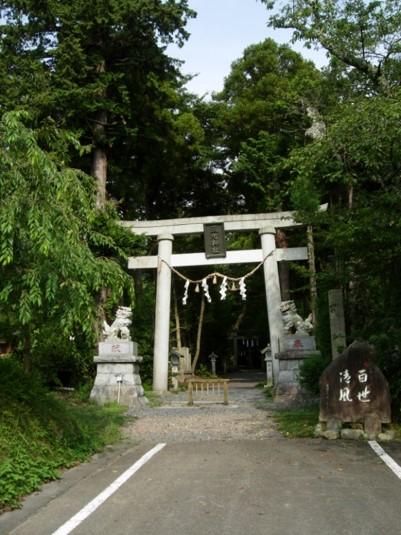 五所駒瀧神社鳥居